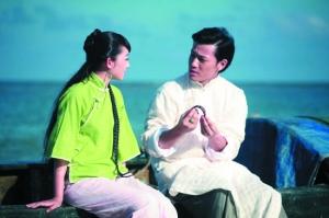 蒋梦婕和许绍洋演苦命CP 冥婚遭婆婆毒打