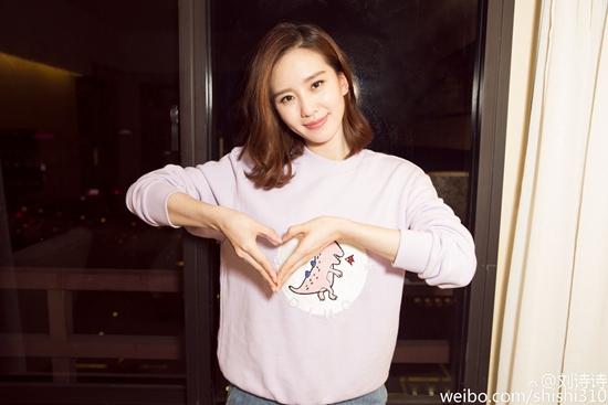 刘诗诗微博比心示爱粉丝