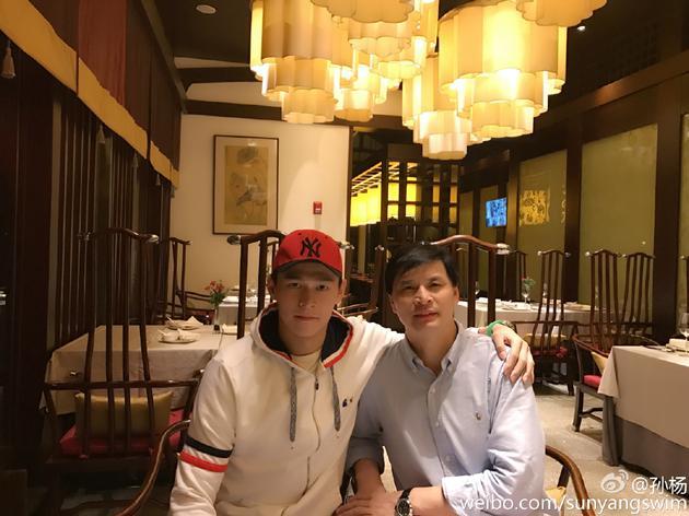 孙杨和爸爸