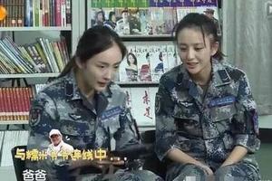 杨幂与刘恺威爸爸通话