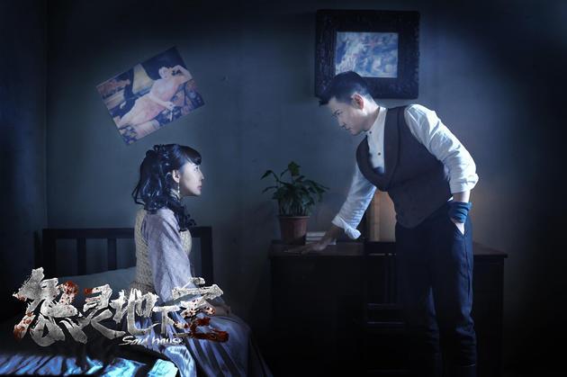 《怨灵地下室》发激情版预告 11月25公映