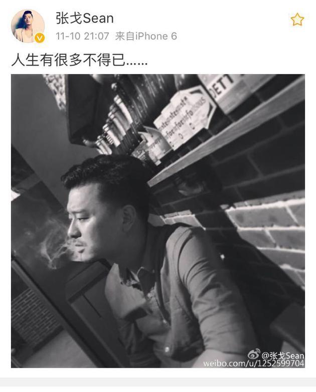 疑似王鸥前夫感叹