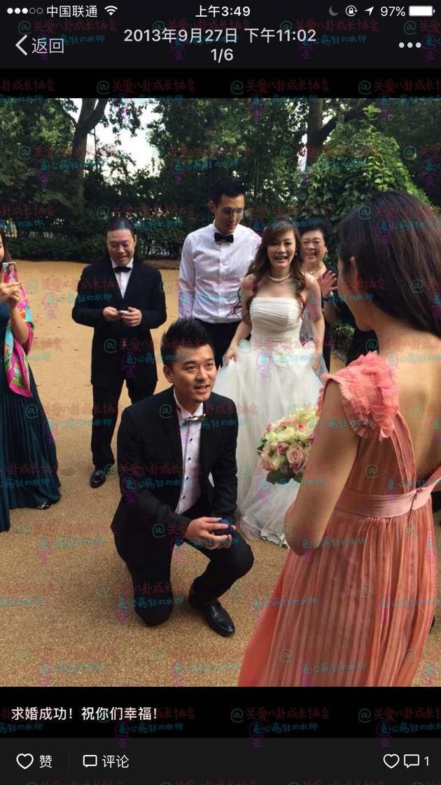张戈向王鸥求婚
