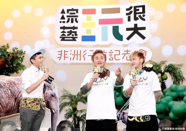 吴宗宪不认女儿男友 称两人只是朋友