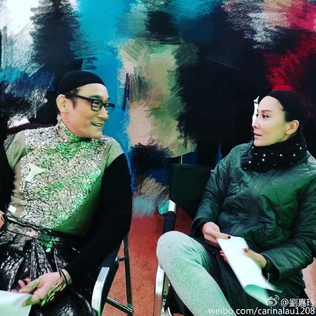 刘嘉玲和梁家辉