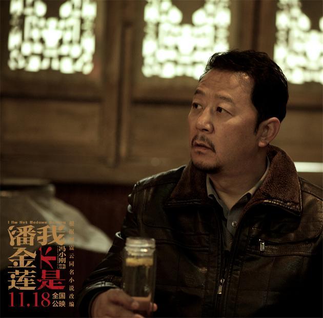 郭涛与范冰冰戏里有感情纠葛
