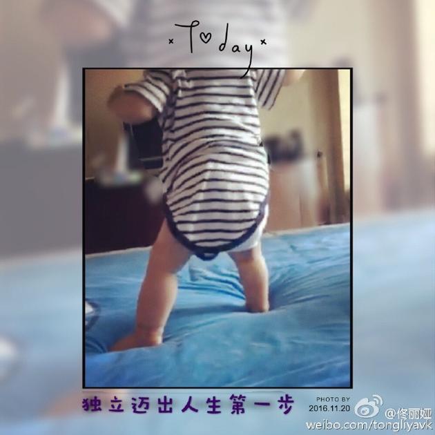 佟丽娅陈思诚儿子