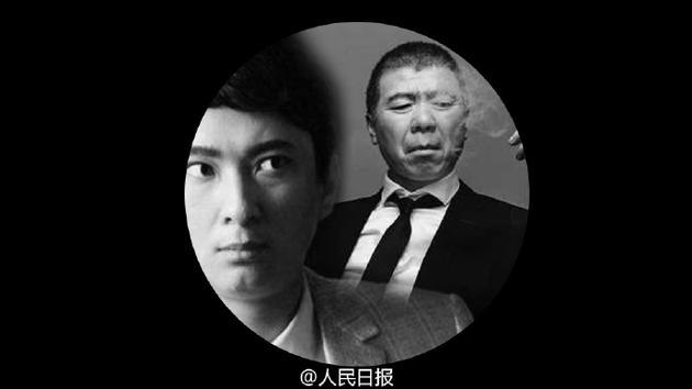王思聪冯小刚