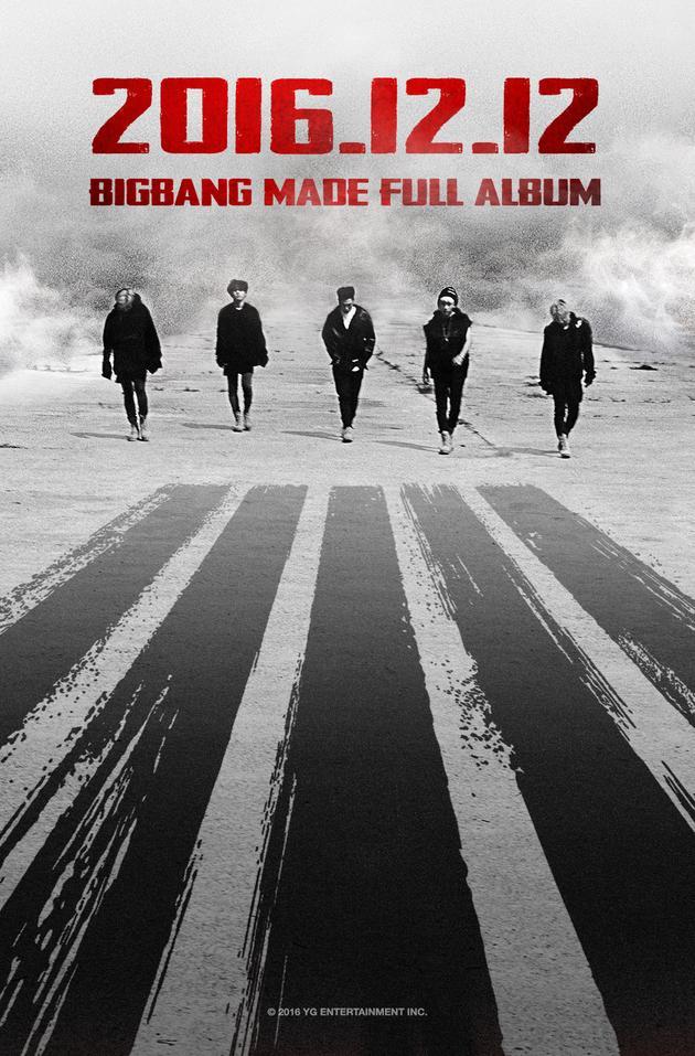 BigBang将于12月12日回归 与胜利生日同天