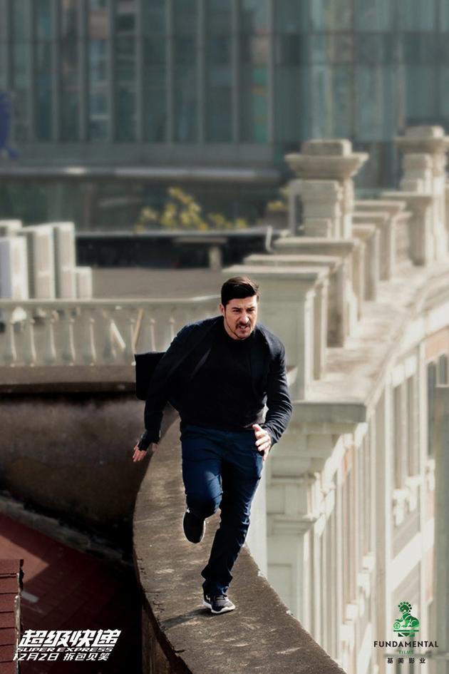 《超级快递》大卫·贝尔惊险飞檐