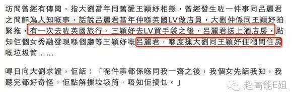 大刘表示确有其事,还是大女儿刘秀融看到之后告诉自己的