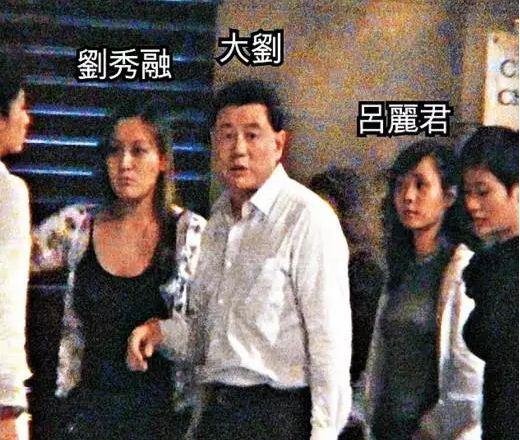 与大刘和宝咏琴大女儿刘秀融同游巴黎被拍,恋情曝光