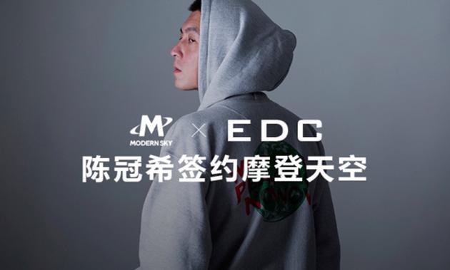 陈冠希签摩登天空 将发新专辑