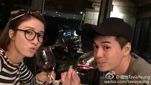 杨怡与罗仲谦共进晚餐