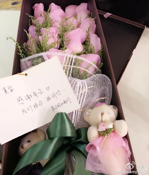 姚笛收到粉丝送的花