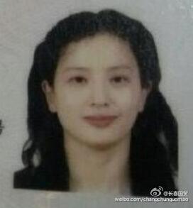 刘亦菲妈妈素颜证件照