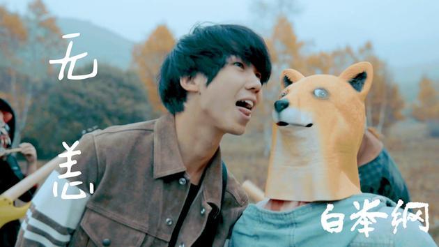 白举纲新曲《无恙》MV首发 诠释温暖友情