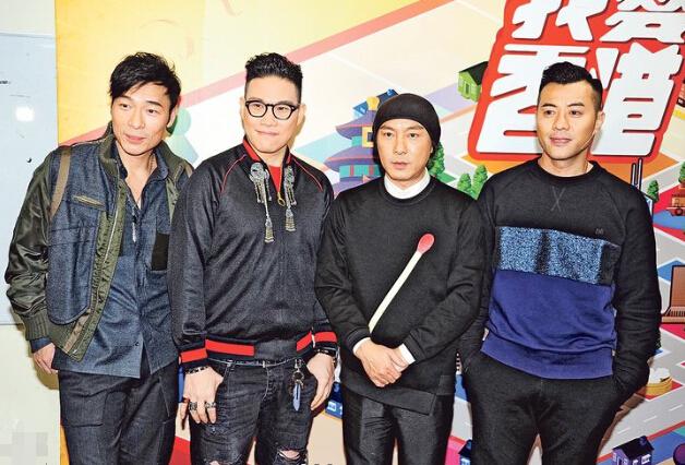 许志安(左起)、苏永康、张卫健及梁汉文BIG FOUR四子表示暂时没有再合体开演唱会的计划