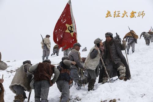暴雪险峰难挡红军脚步