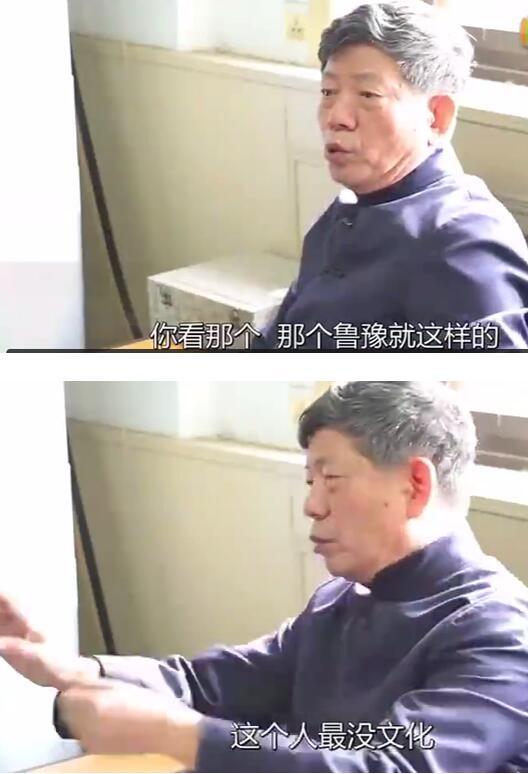 清华教授批鲁豫没文化