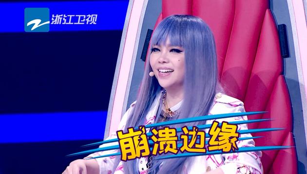 《梦想的声音》张惠妹挑战《青藏高原》