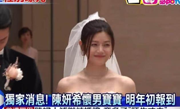 台媒曝陈妍希确认怀男娃