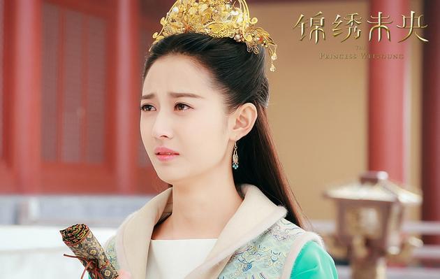 九公主陈钰琪难过流泪