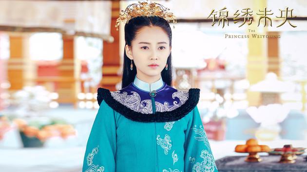 锦绣未央公主手绘图