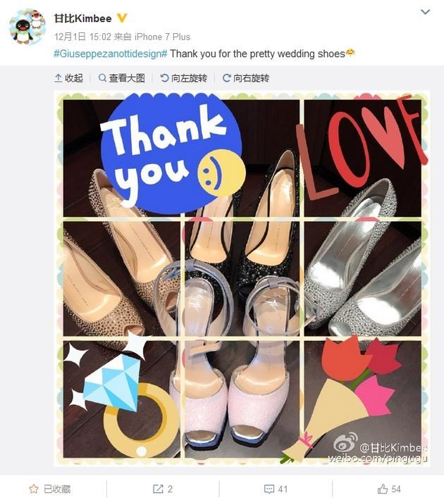甘比在微博晒出4对漂亮的婚鞋