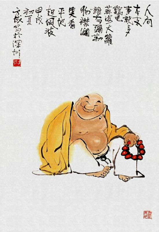 方成水墨漫画:《弥勒佛》