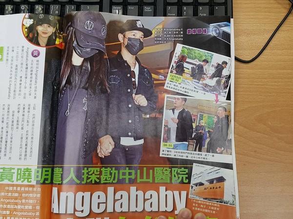 台媒曝黄晓明baby在台湾勘察医院