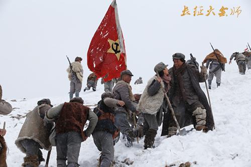 《长征大会师》:国家与人民团结奋进