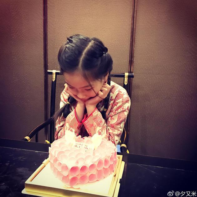 高晓松女儿过9岁生日