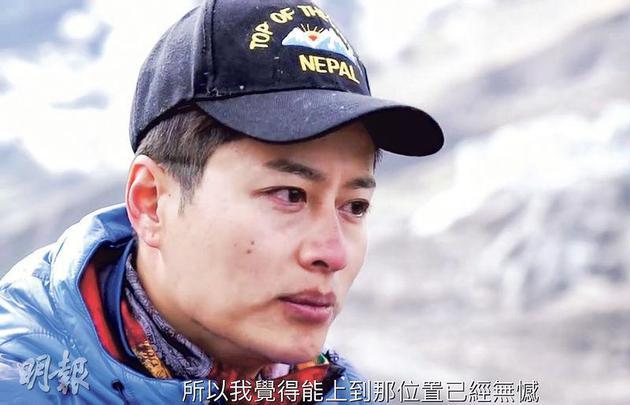 31岁的谢东闵没能成功登上马纳斯卢峰的顶峰。