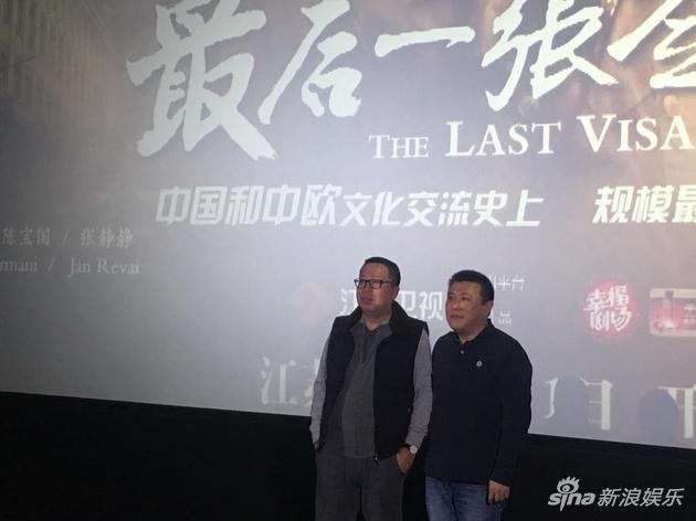 高满堂(左)、制片人朱凯(右)