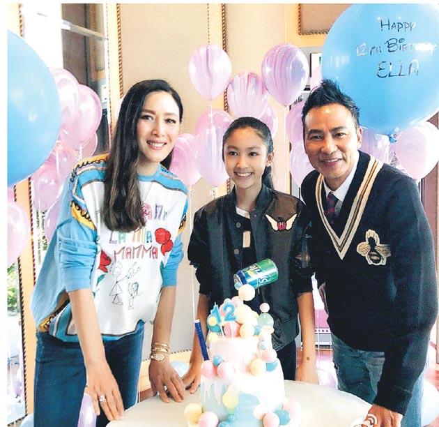 Ella本月24日生日,任达华与琦琦特别为她安排生日会,并招待Ella的同学参加