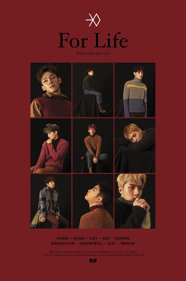 exo 2016冬季特别专辑《for life》预告