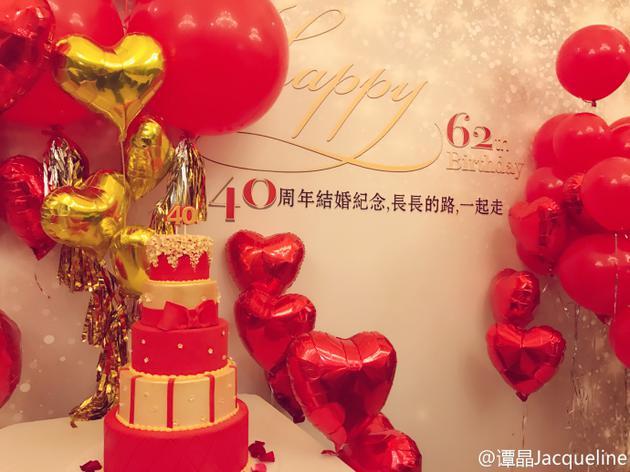 谭晶为弟弟父母庆结婚40周年纪念日