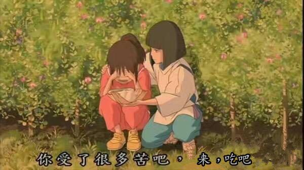 演员叶一云微博图