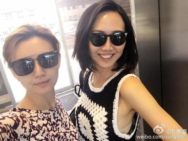 孙燕姿与妹妹