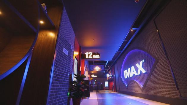 IMAX影厅