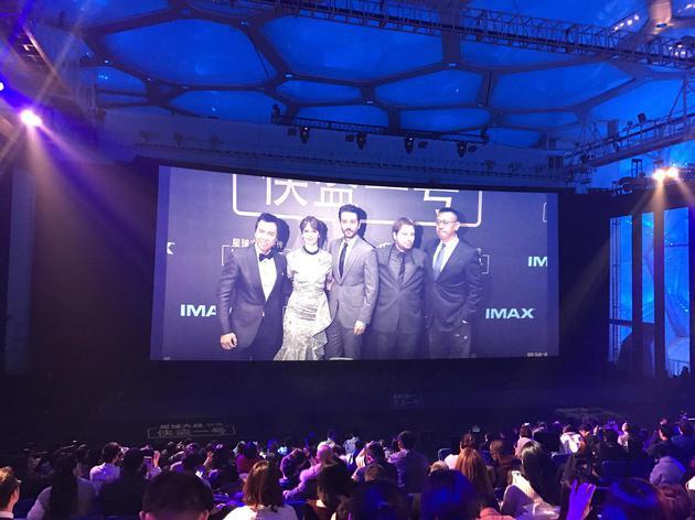 IMAX临时影院中观众观看红毯盛况