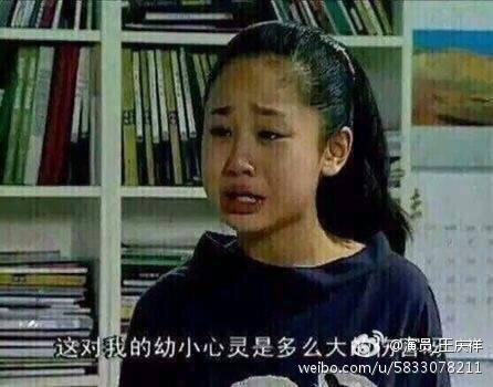 王庆祥发微博用杨紫表情包