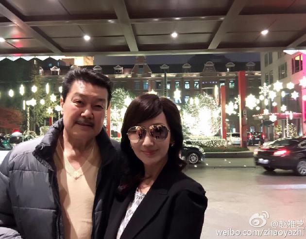 赵雅芝和黄锦燊