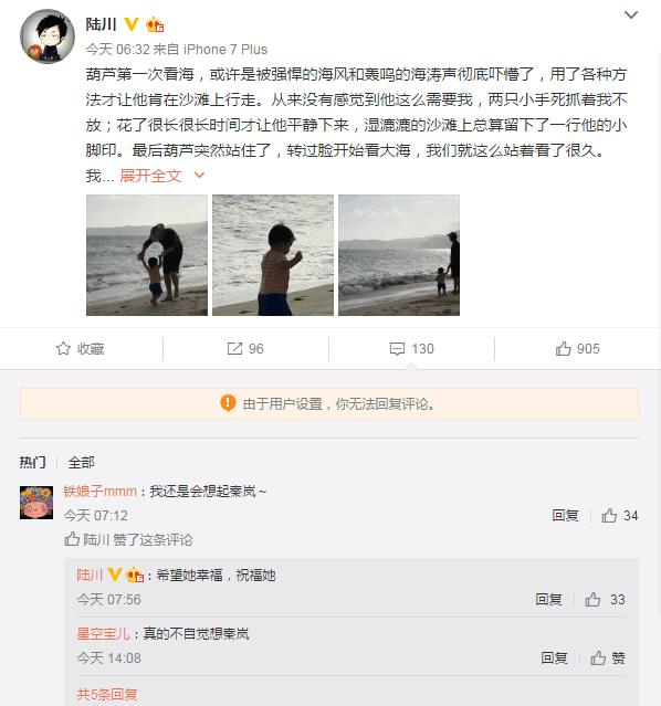 陆川回复网友