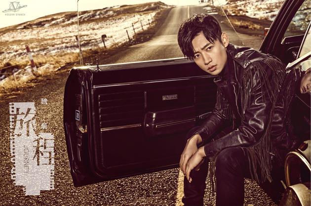 魏晨新曲《不变》首发 述十年音乐故事