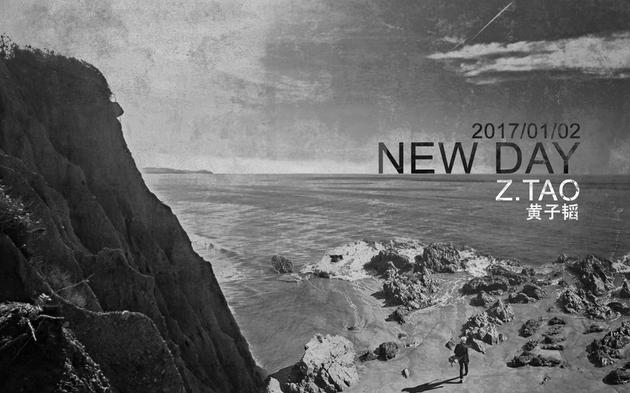《New Day》预告版海报