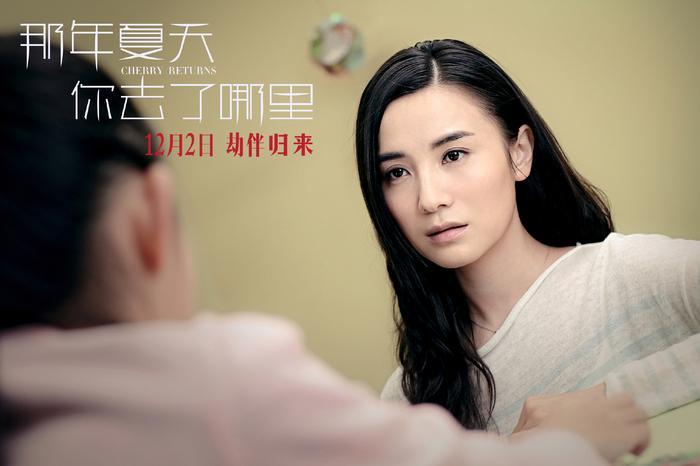 """宋佳在新片《那年夏天你去了哪里》中,饰演""""姐姐""""的角色"""
