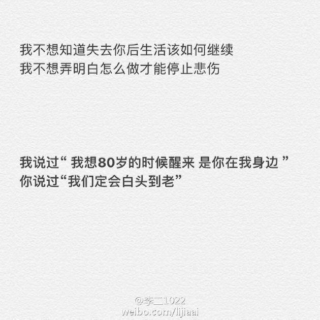 """""""李二1002""""感慨"""