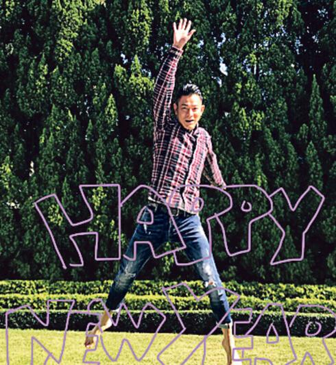 刘德华跳起祝粉丝新年快乐